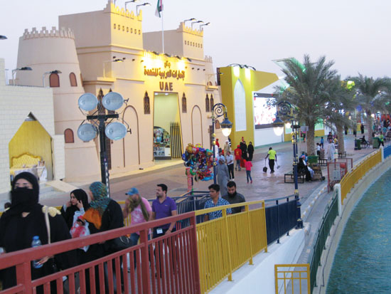 UAE hospitality at the Global Village