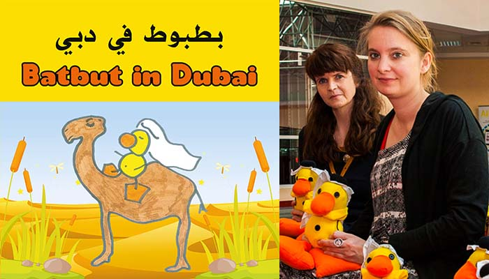 Award-winning academics collaborate on children's book in Dubai